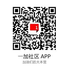 大发快3娱乐app_快3注册_app下载社区APP