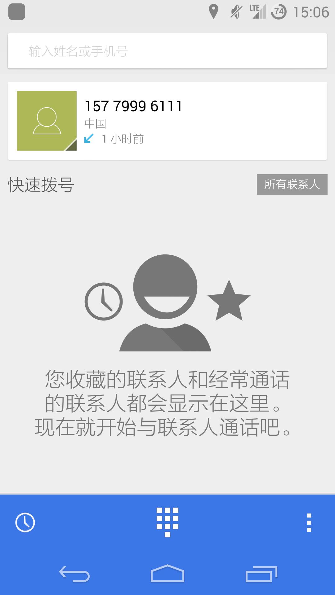 Screenshot_2013-09-17-15-06-10.png