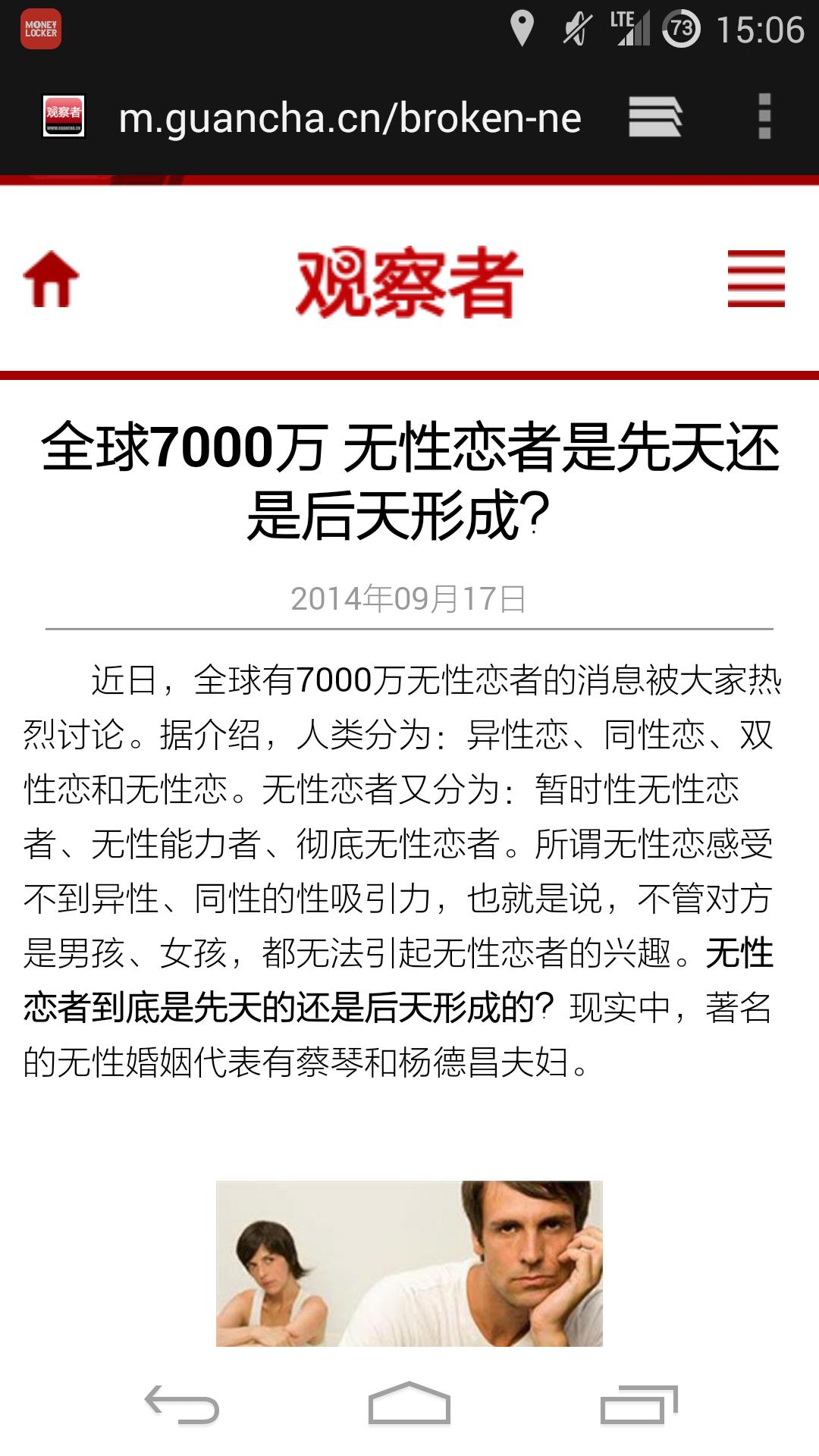 Screenshot_2013-09-17-15-06-50.png