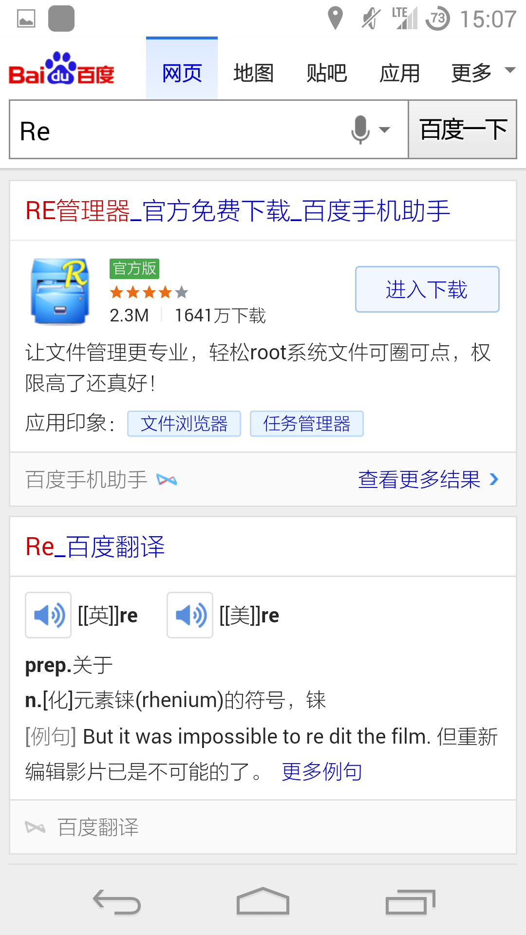 Screenshot_2013-09-17-15-07-27.png