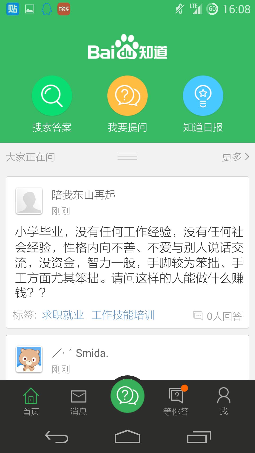 Screenshot_2013-09-17-16-08-31.png