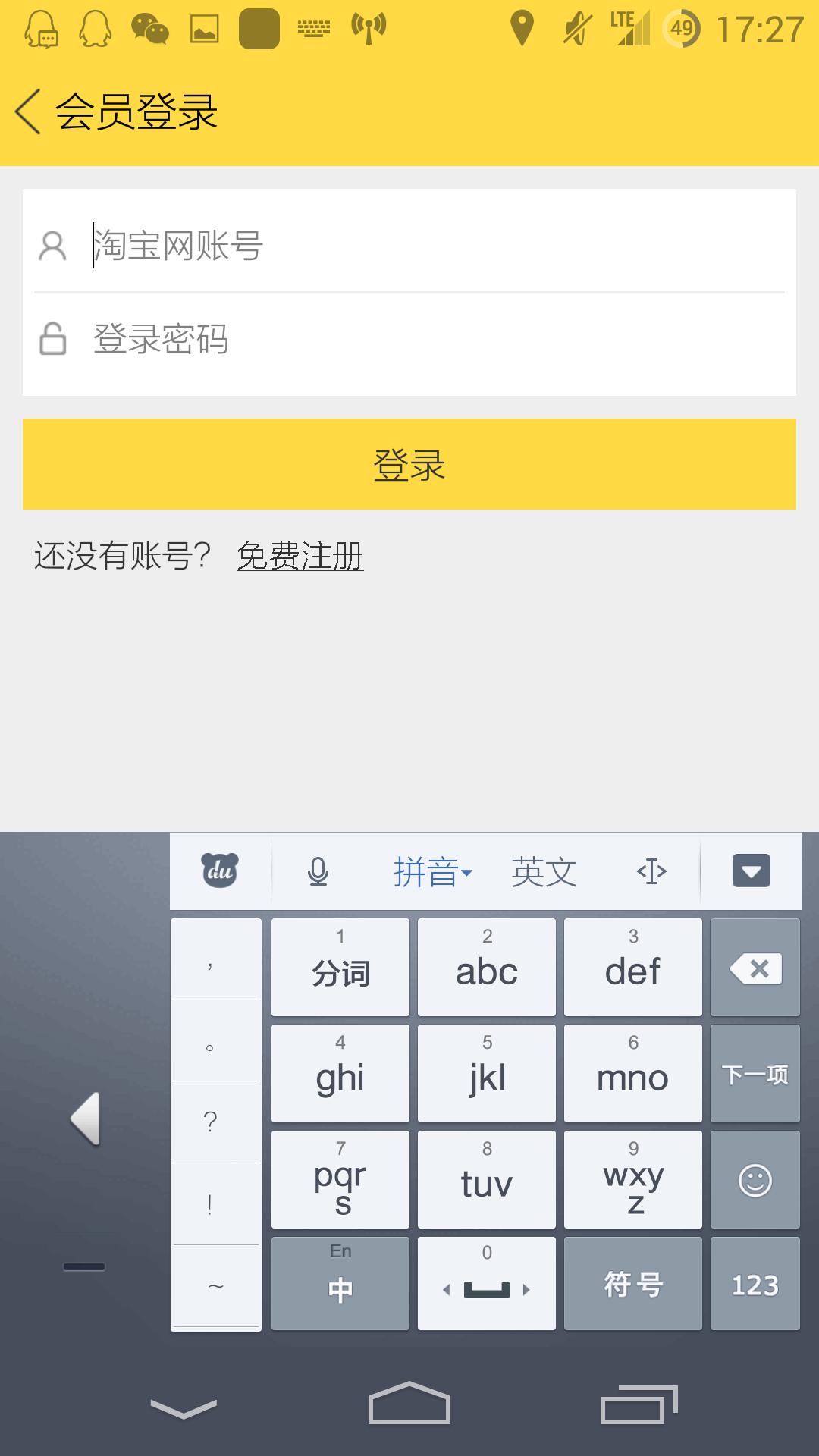 Screenshot_2013-09-17-17-27-05.png
