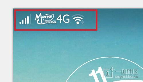 一键修改运营商图标,微博空间小尾巴 教程图片