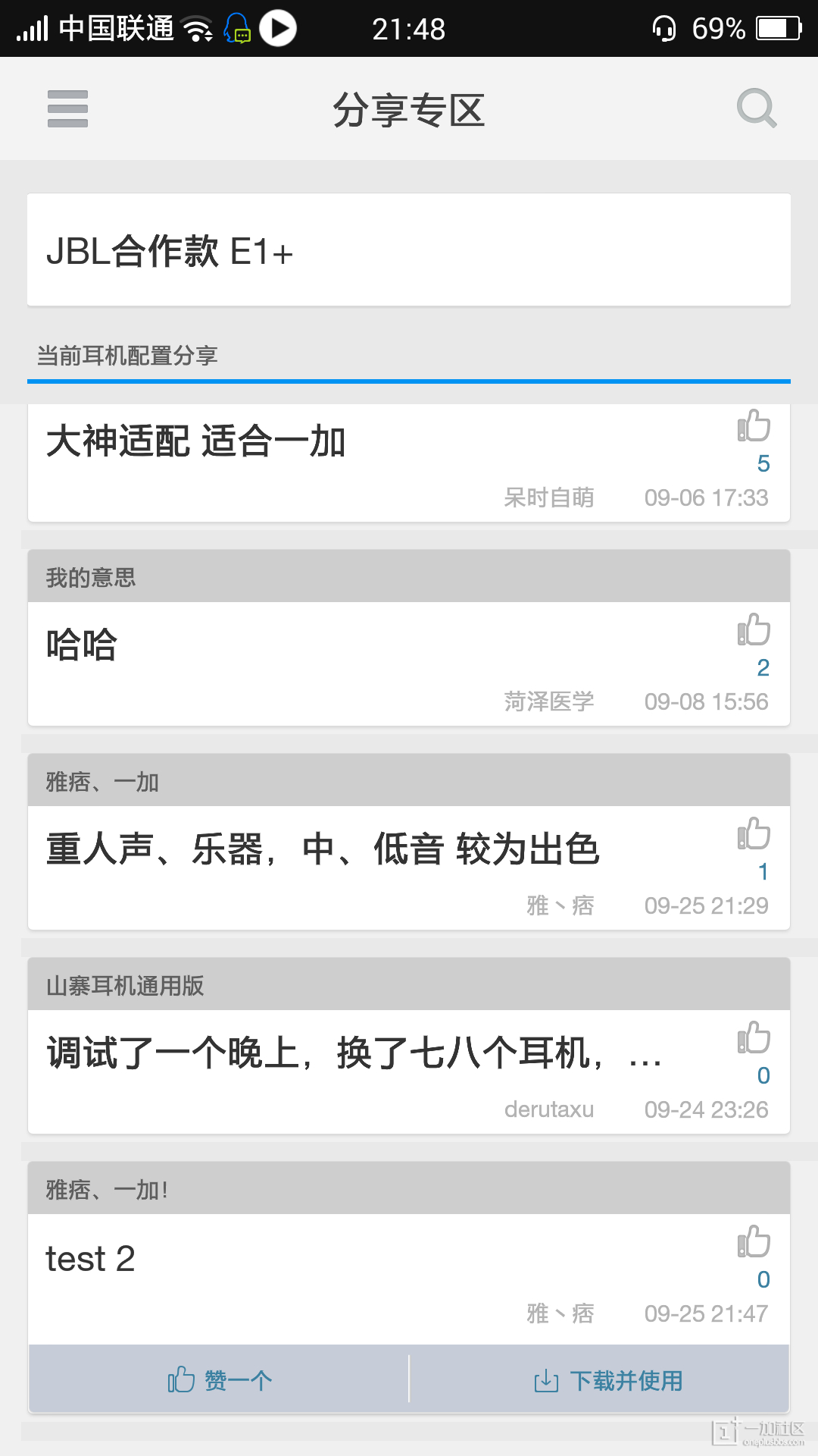 Screenshot_2014-09-25-21-48-27-966.png