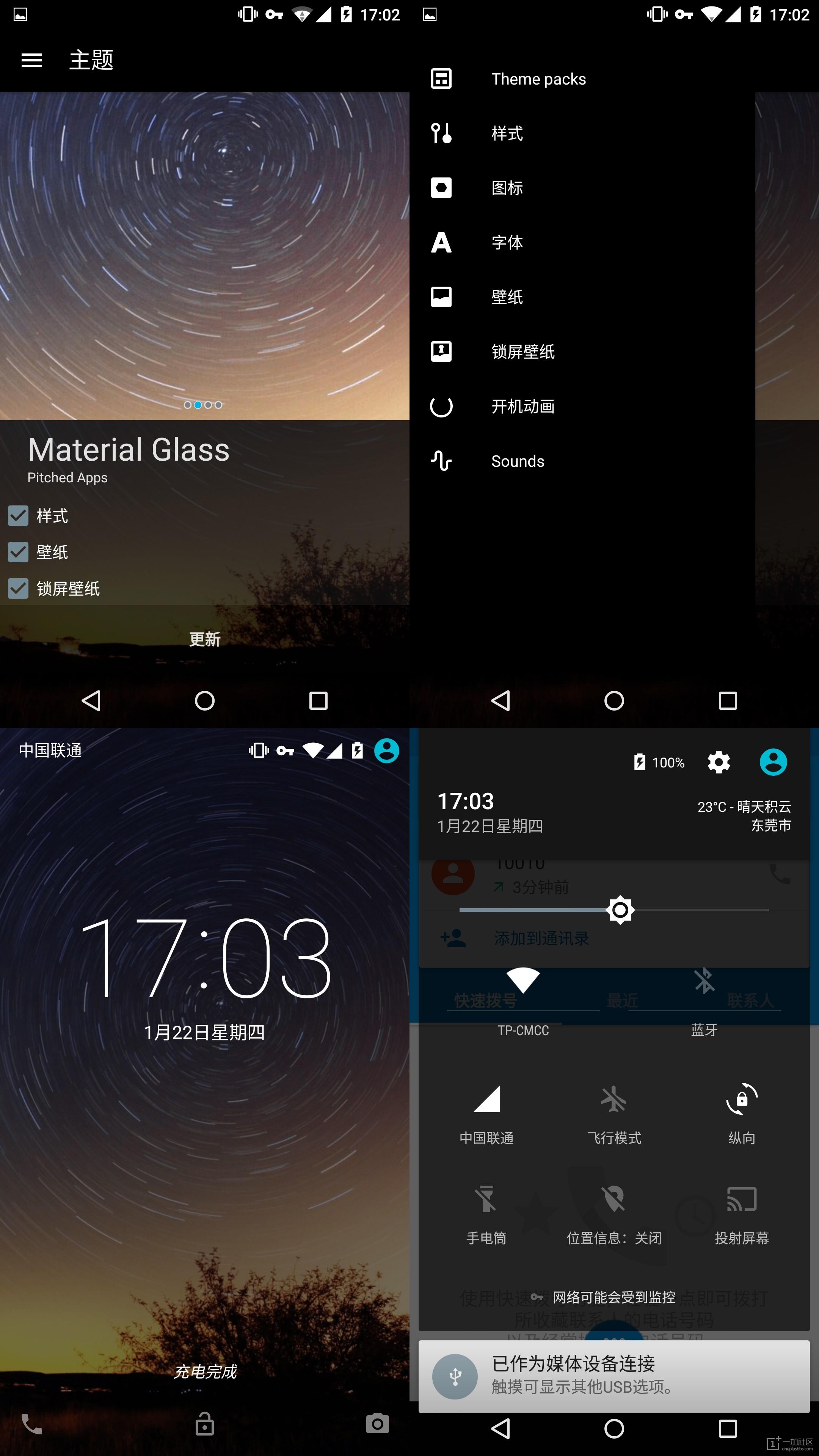 Material Glass.jpg