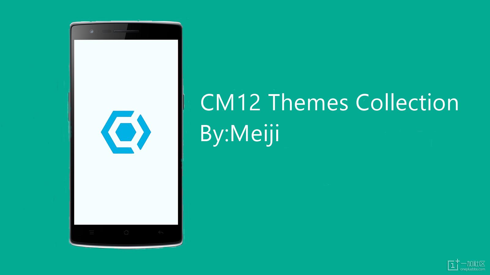 CM12 Theme.png