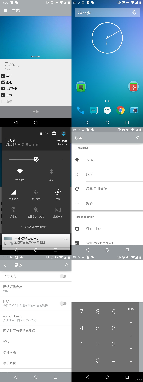 Zyxx UI.jpg