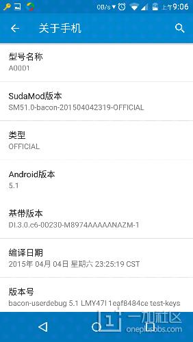 最稳定的资源_一加sm5.1最稳定的rom 资源共享 一加手机社区官方论坛