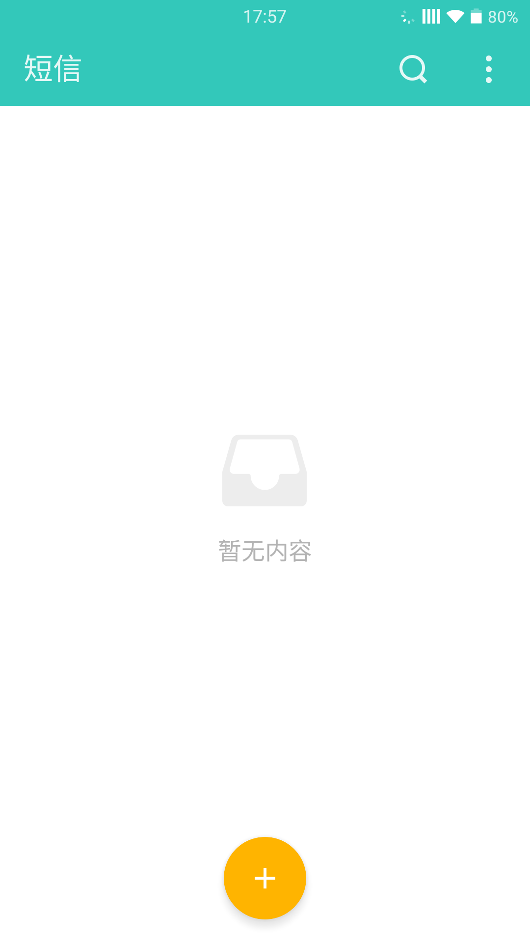 Screenshot_2015-06-05-17-57-30.png