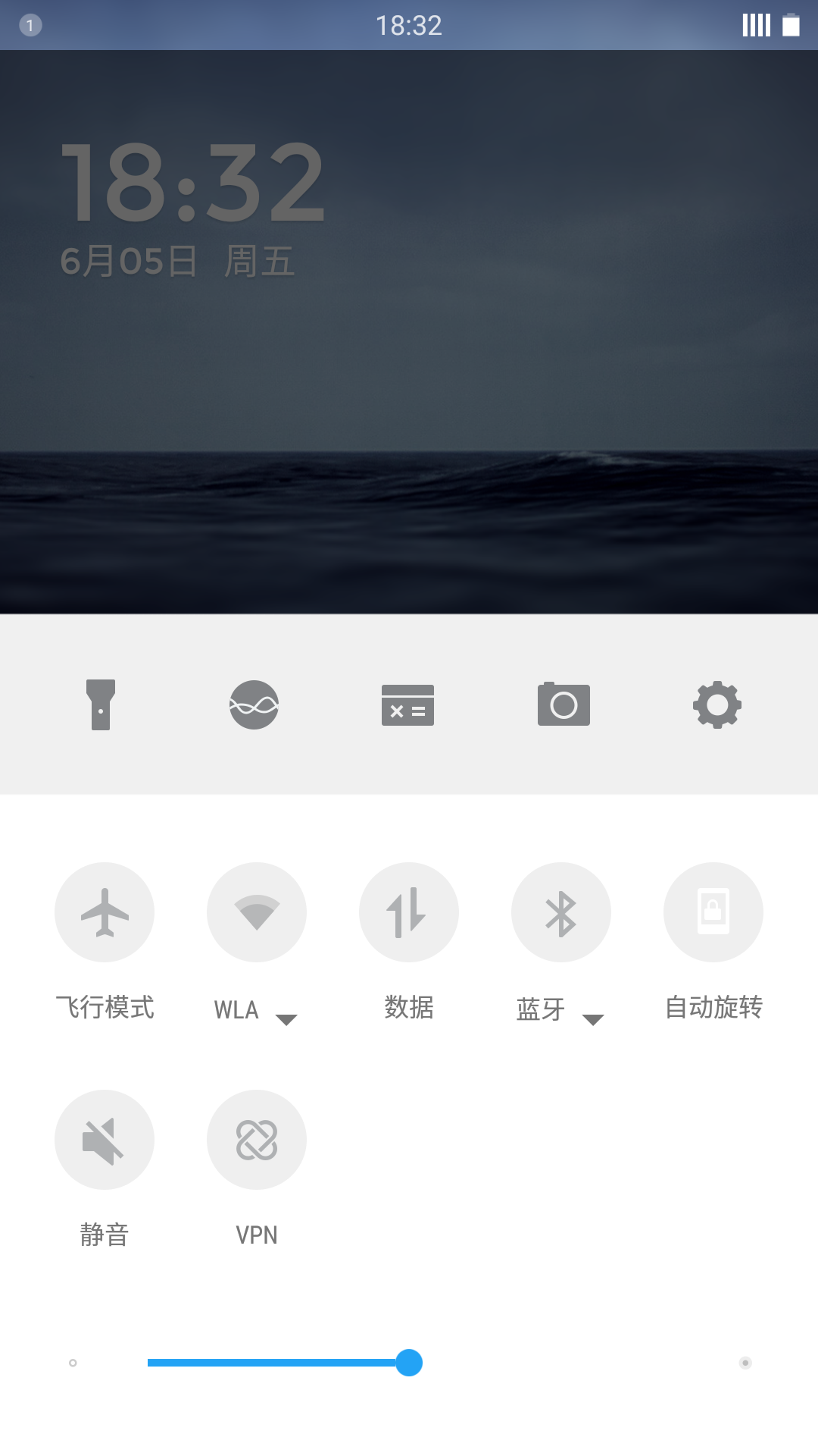Screenshot_2015-06-05-18-32-29.png
