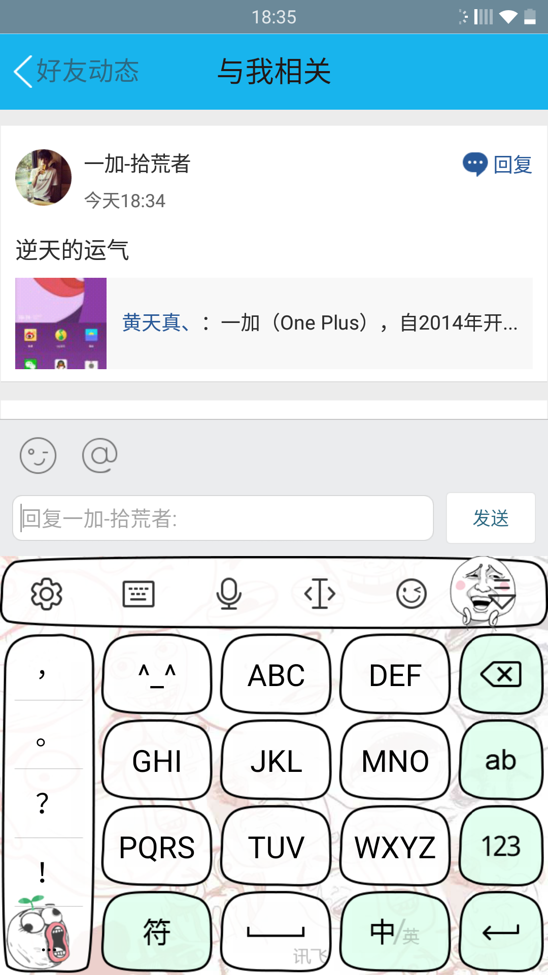 QQ图片20150605183602.png