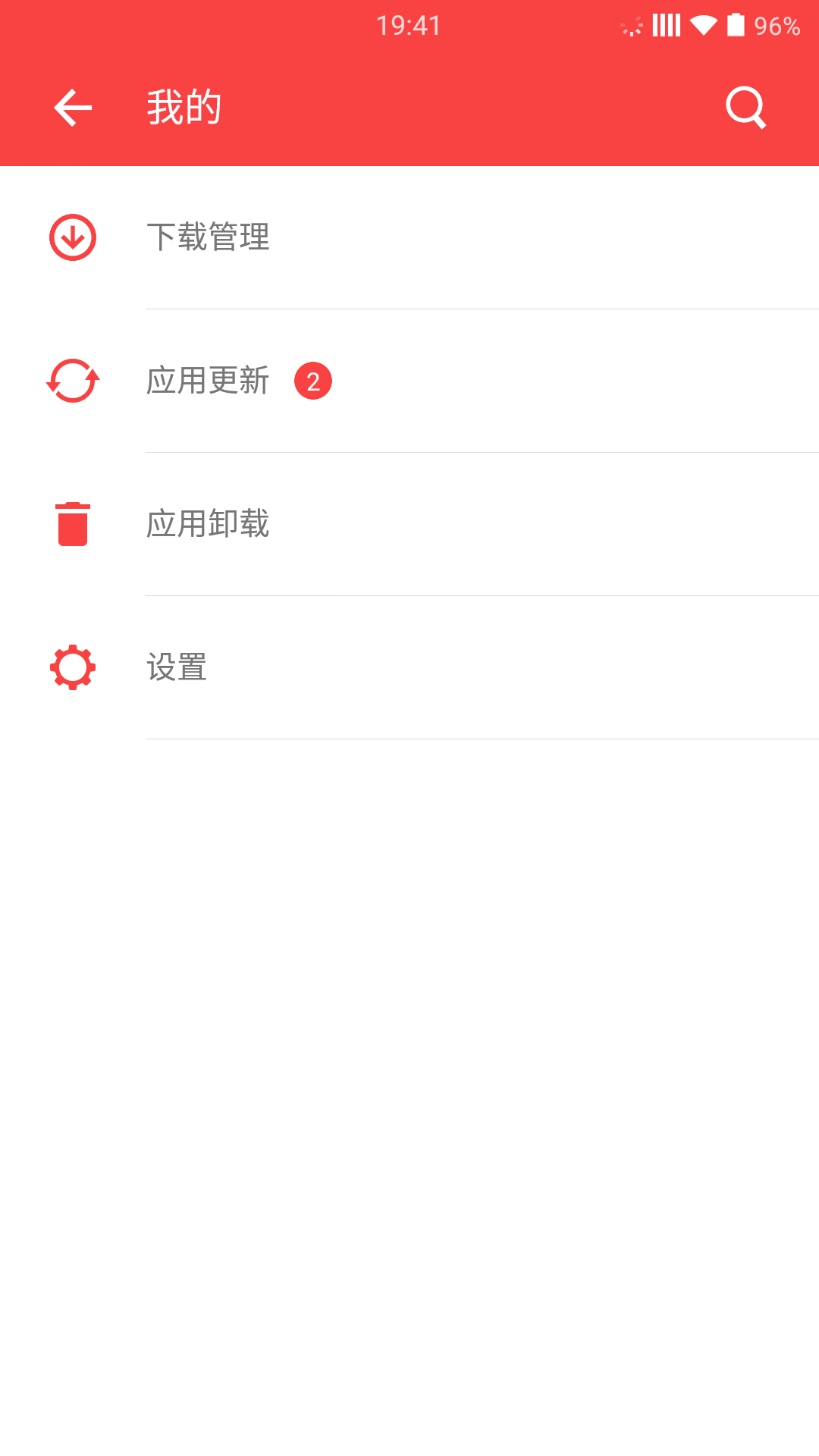 Screenshot_2015-06-05-19-41-04.png