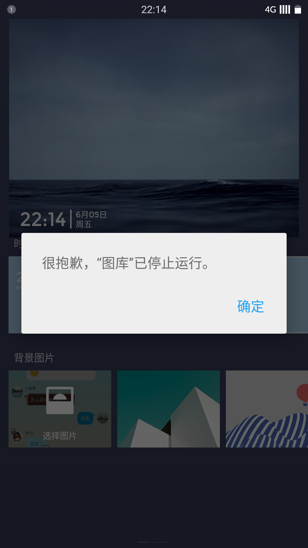 Screenshot_2015-06-05-22-15-01.png