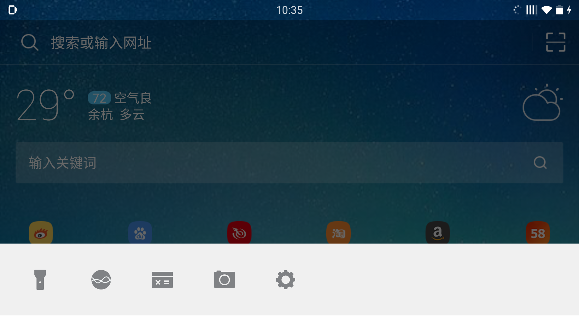 Screenshot_2015-06-06-10-35-42.png