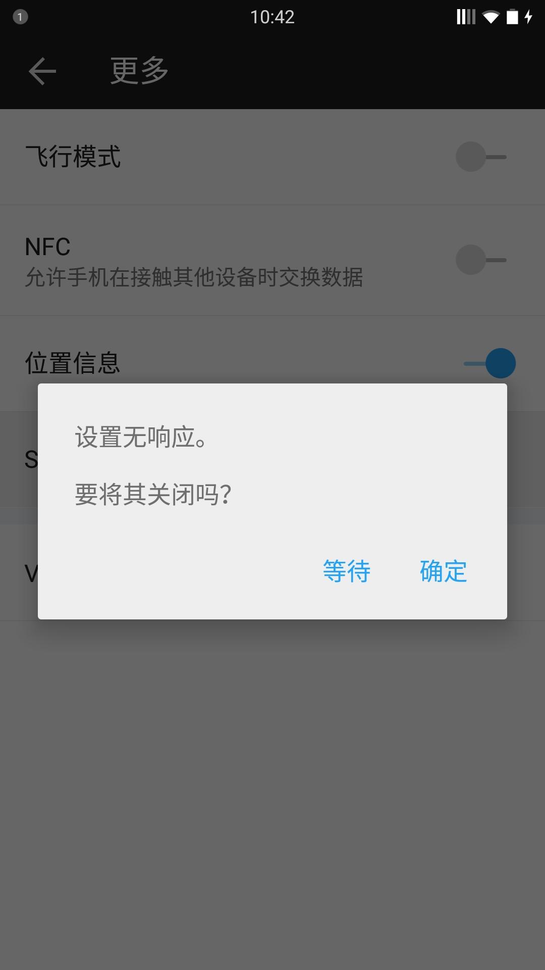 应用宝截屏2015060602.png