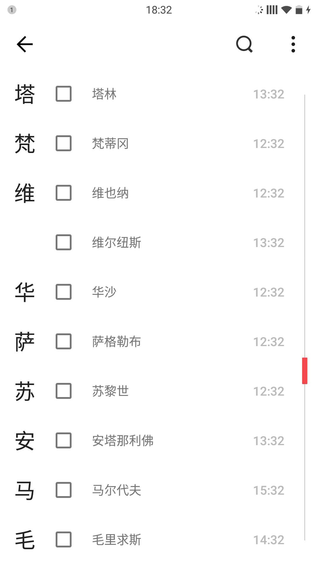 Screenshot_2015-06-05-18-32-41.png