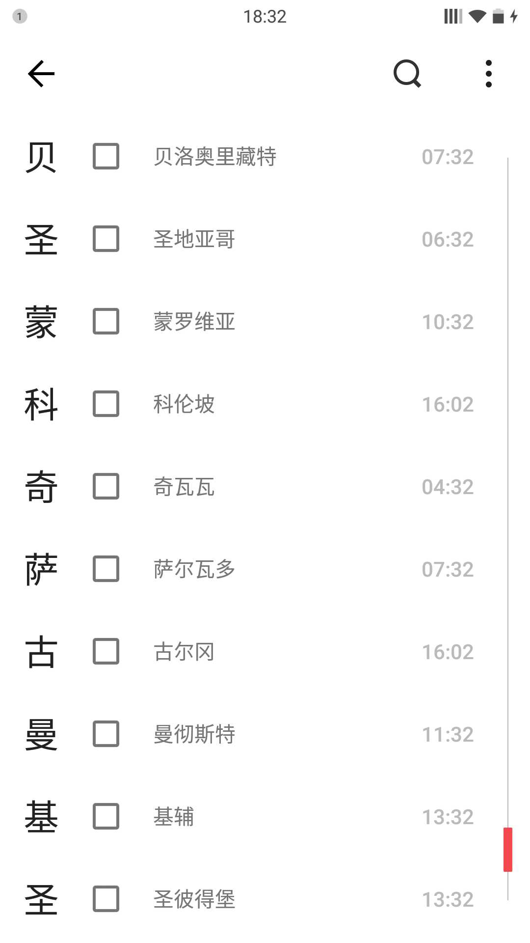 Screenshot_2015-06-05-18-32-45.png