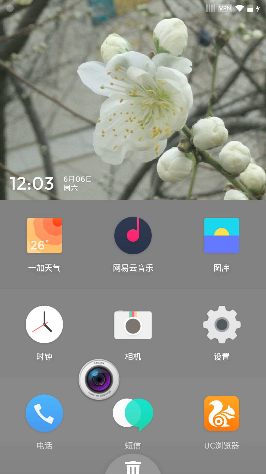 Screenshot_2015-06-06-12-03-09.png