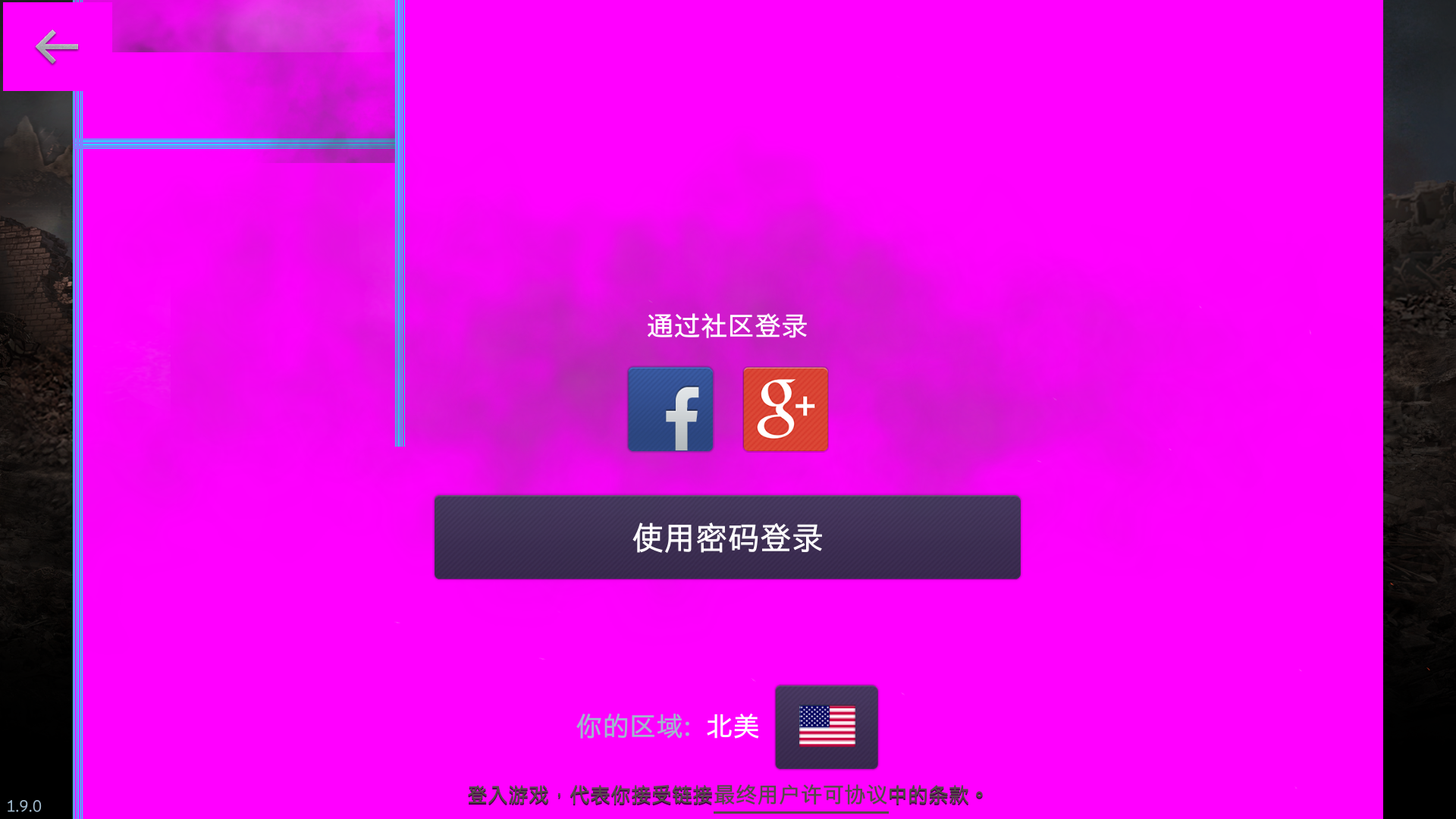 Screenshot_2015-06-06-12-19-11.png