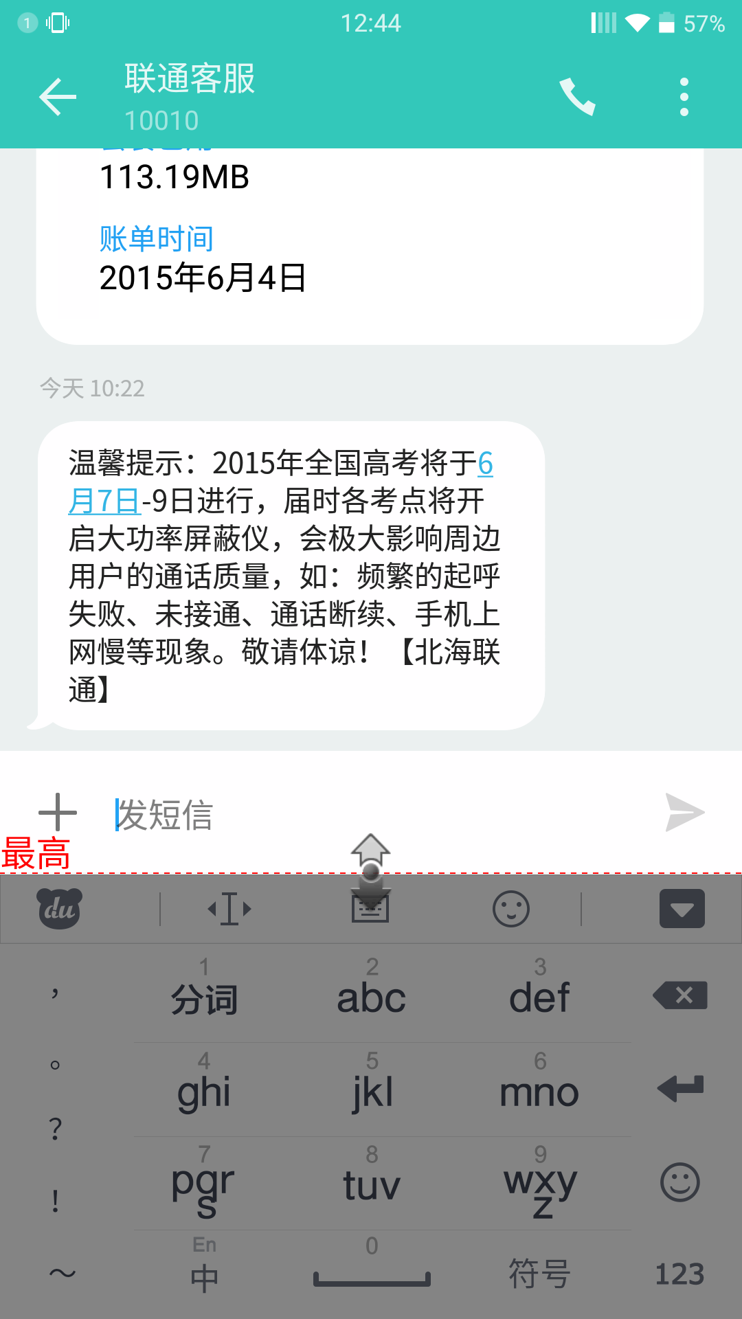 Screenshot_2015-06-06-12-44-54.png