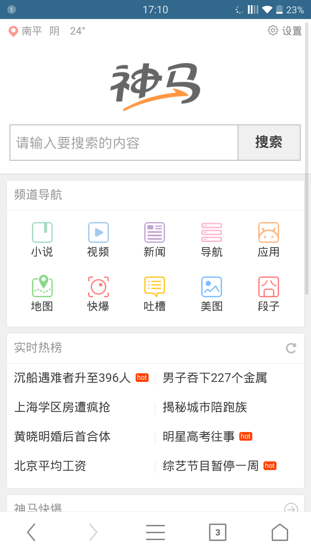 Screenshot_2015-06-06-17-10-03.png