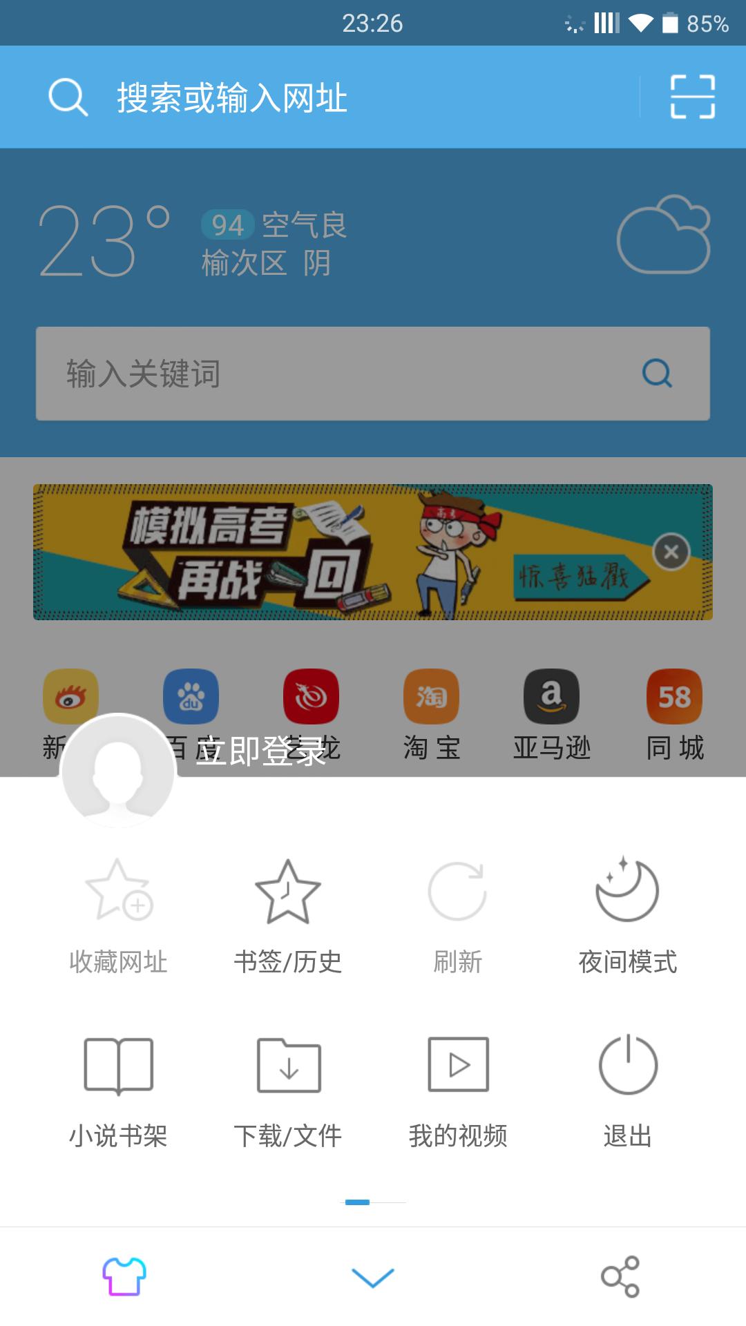 Screenshot_2015-06-06-23-26-21.png