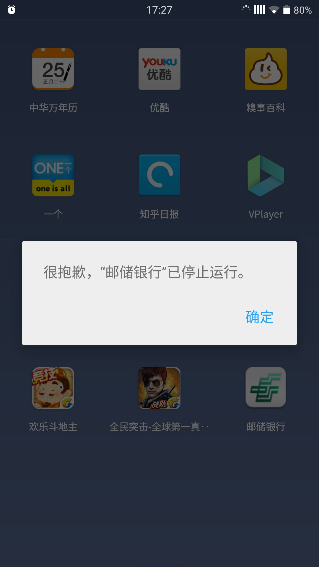 Screenshot_2015-06-07-17-27-42.png