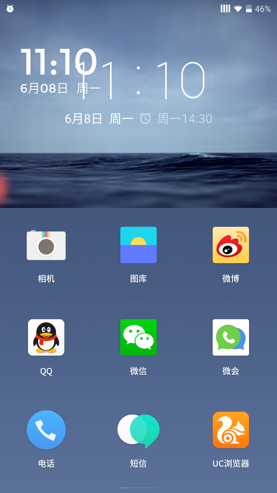Screenshot_2015-06-08-11-10-48.png