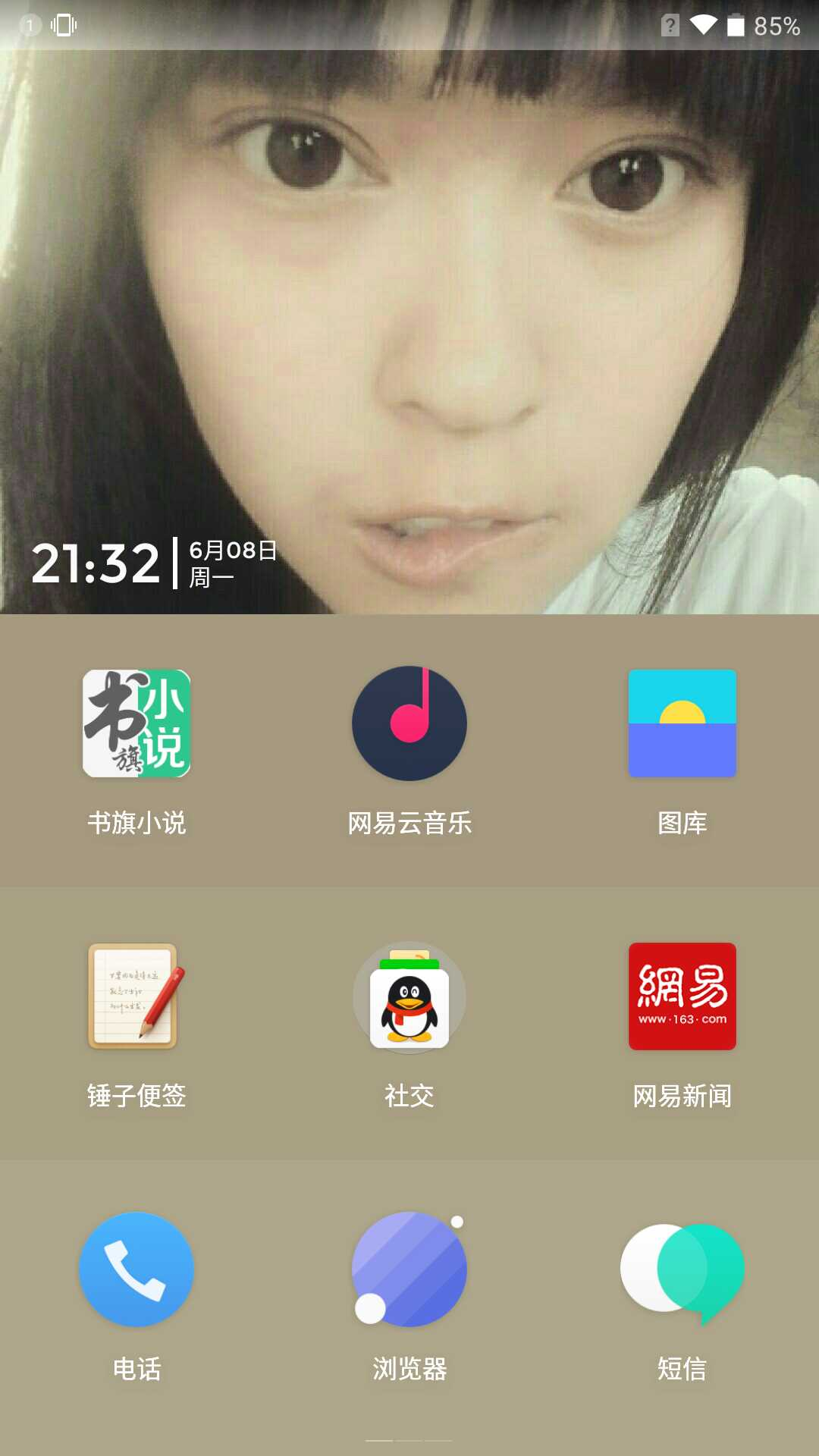 Screenshot_2015-06-08-21-32-22.png