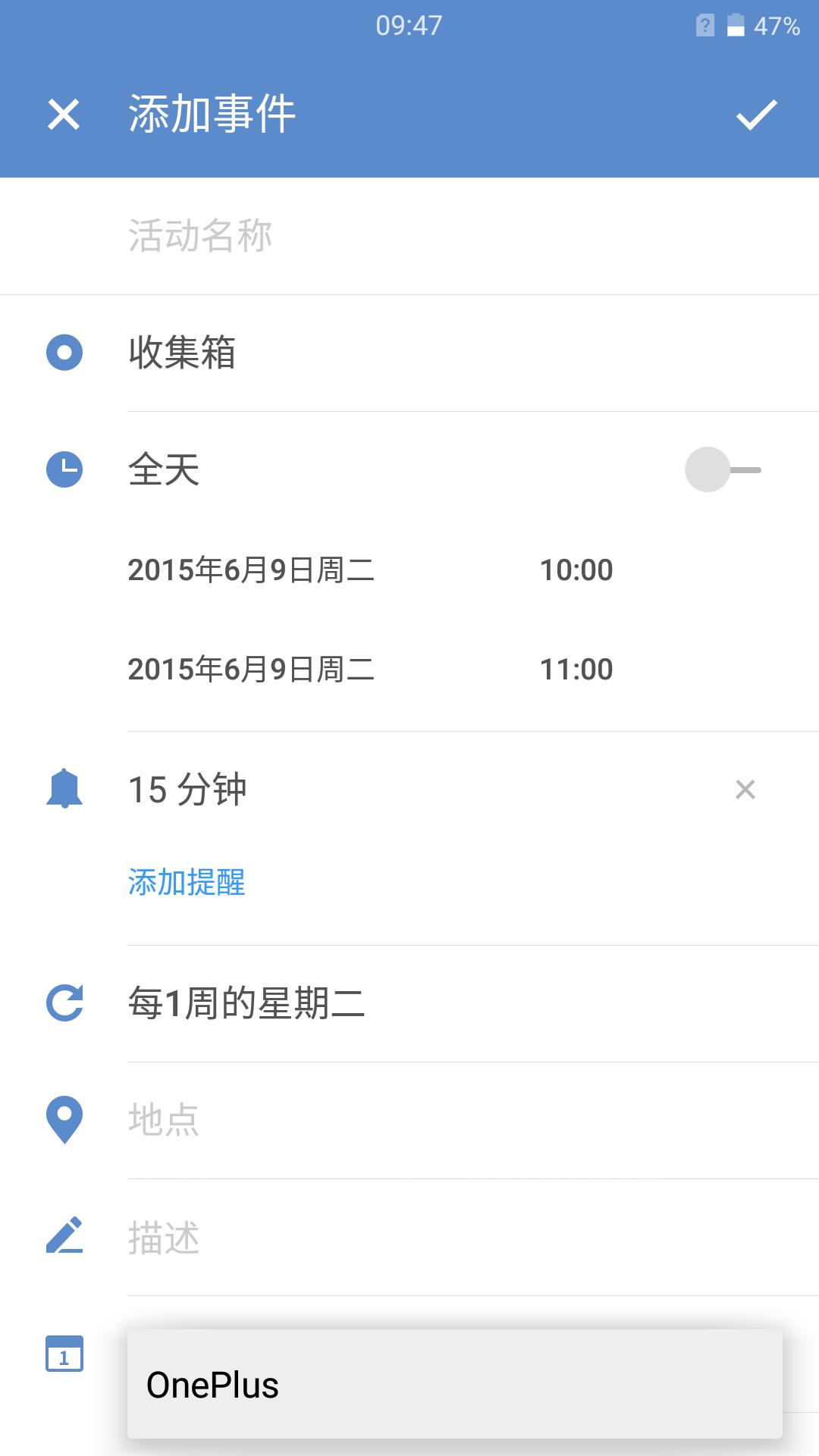 Screenshot_2015-06-09-09-47-03.png