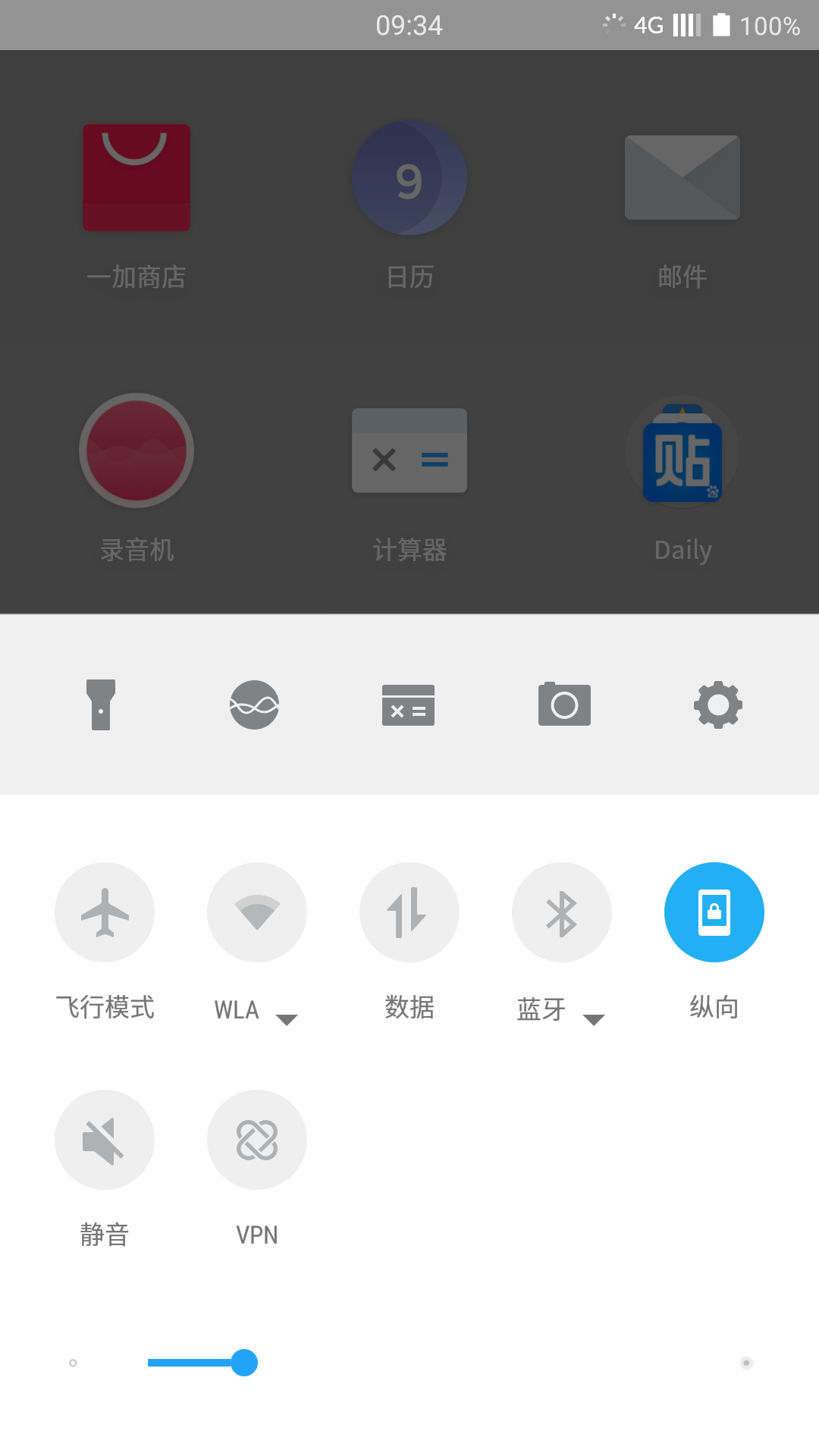 Screenshot_2015-06-09-09-34-07.png
