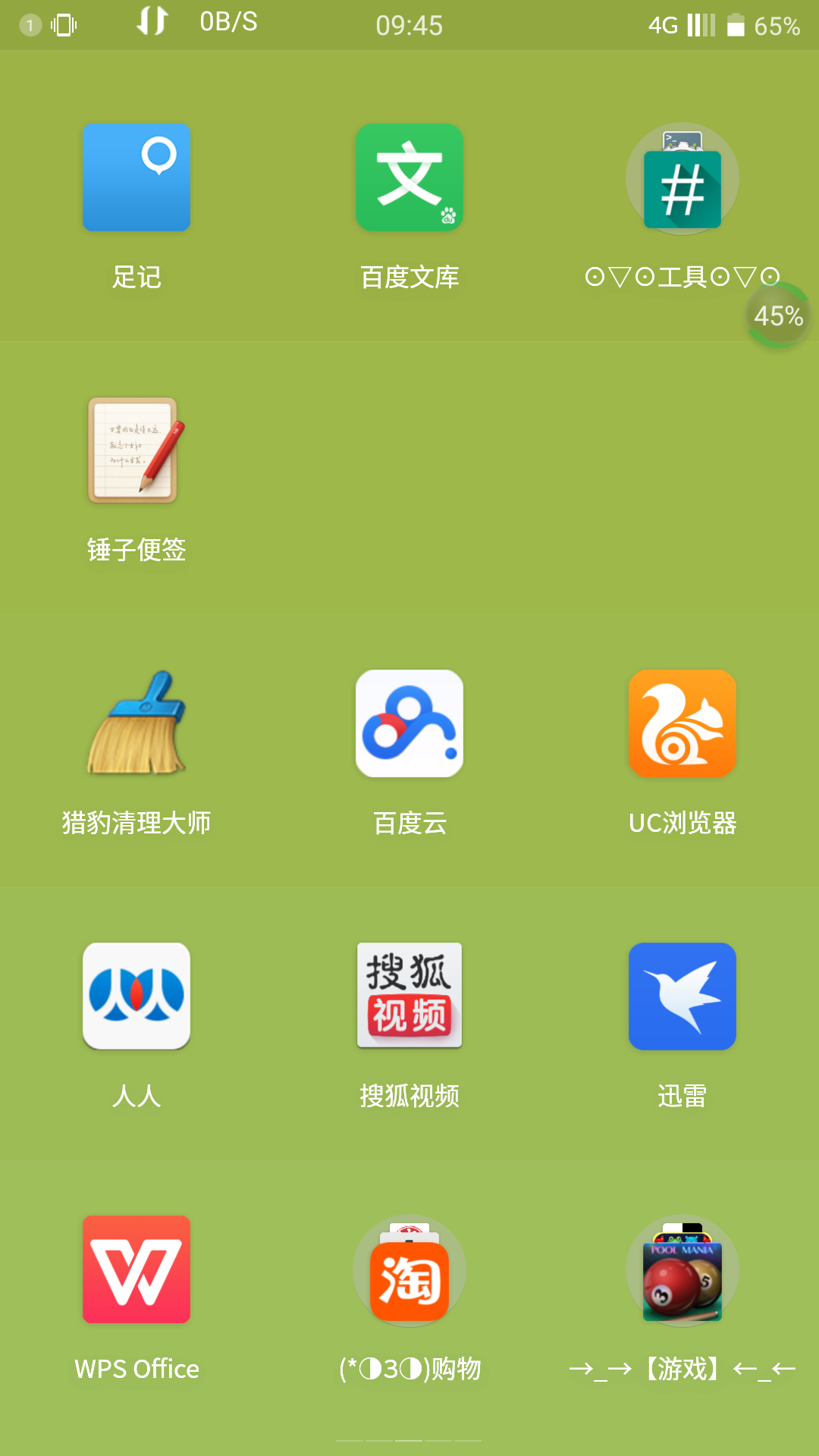 Screenshot_2015-06-10-09-45-58.png