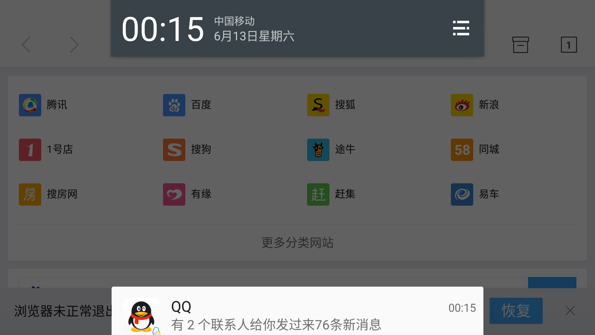 Screenshot_2015-06-13-00-15-41.png