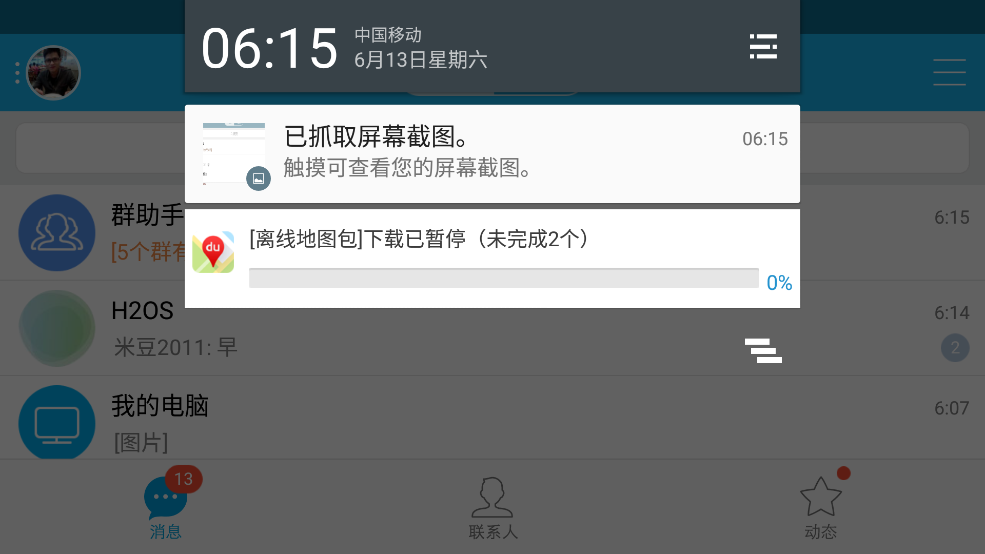 Screenshot_2015-06-13-06-15-56.png