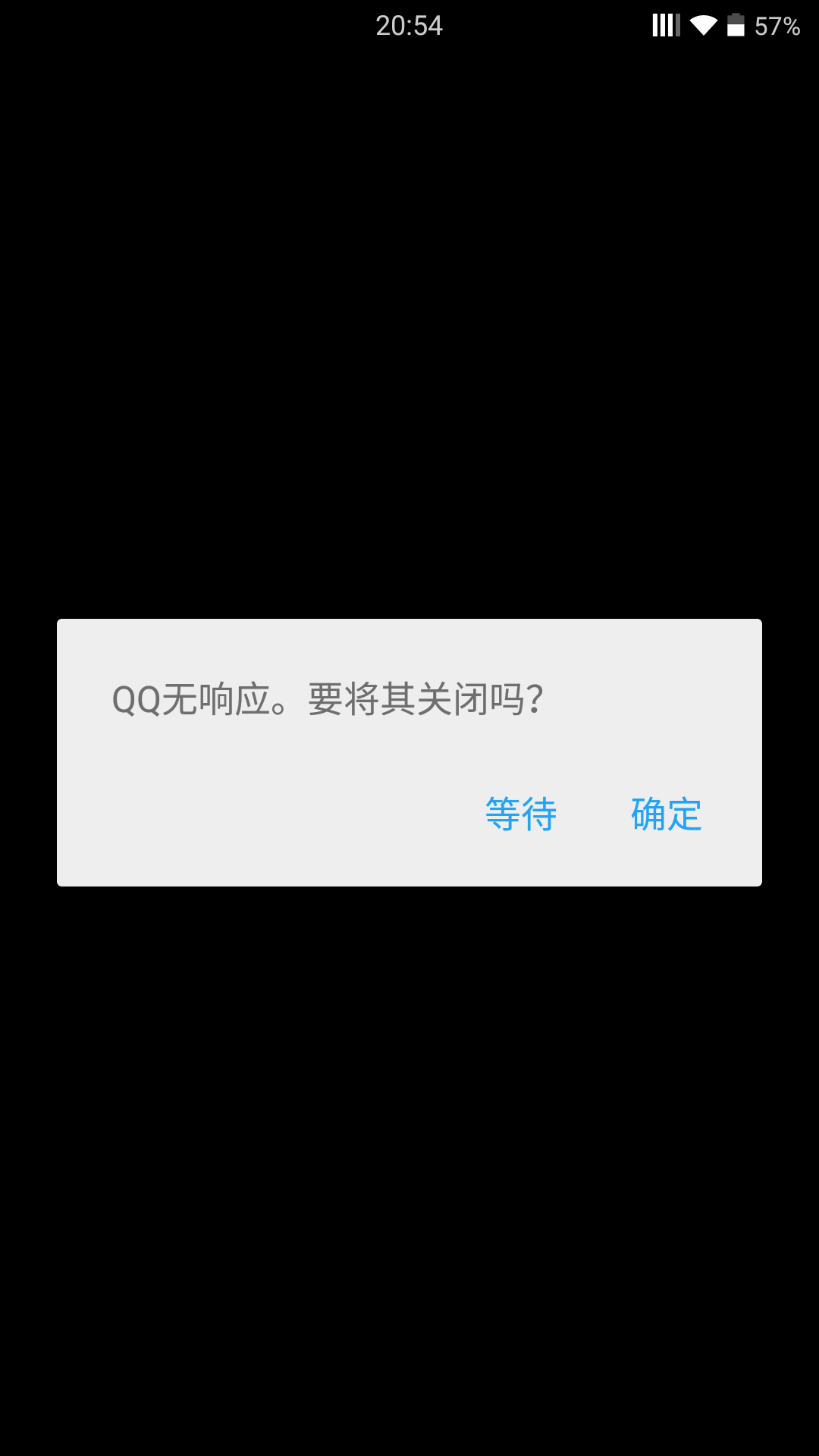 Screenshot_2015-06-13-20-54-53.png