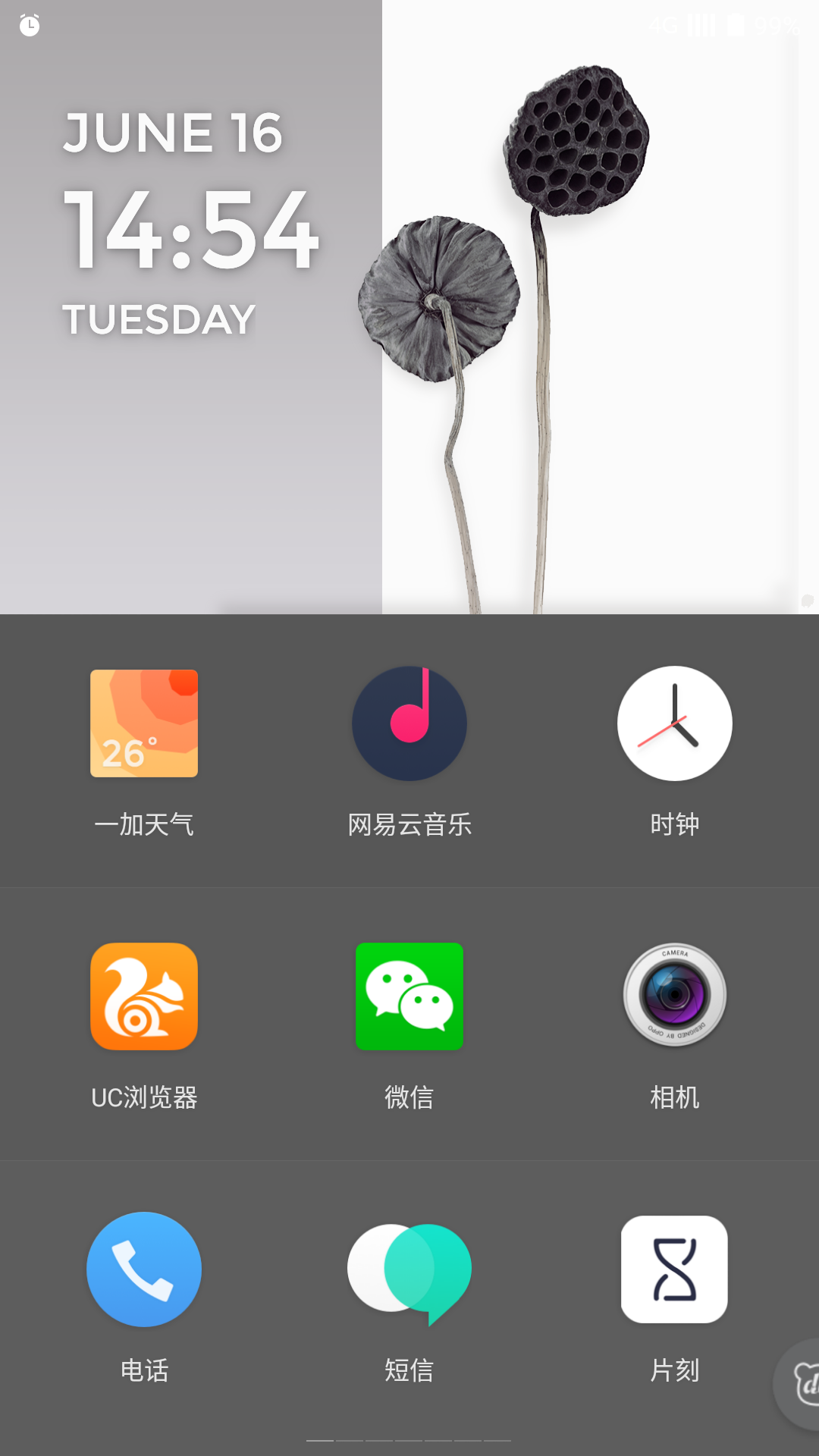 Screenshot_2015-06-16-14-54-02.png