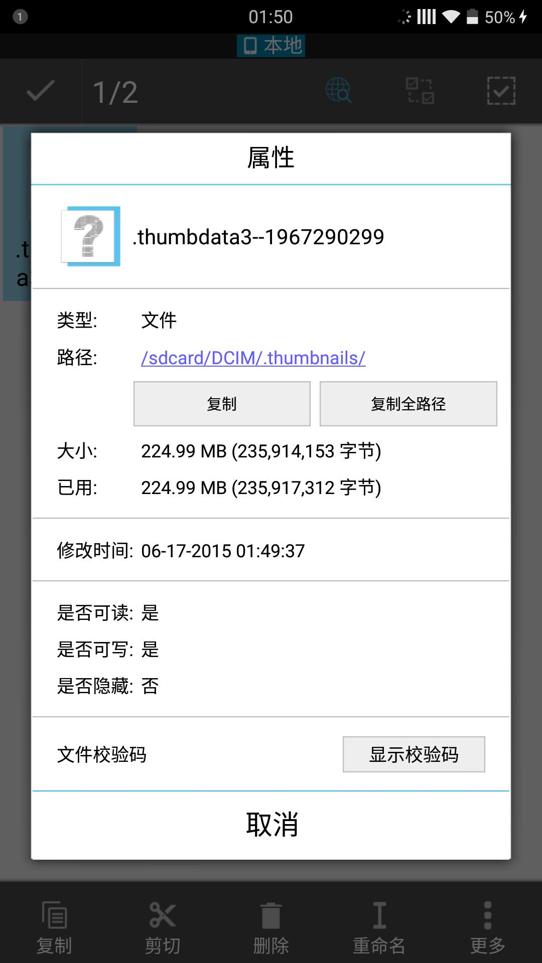 Screenshot_2015-06-17-01-50-24.png