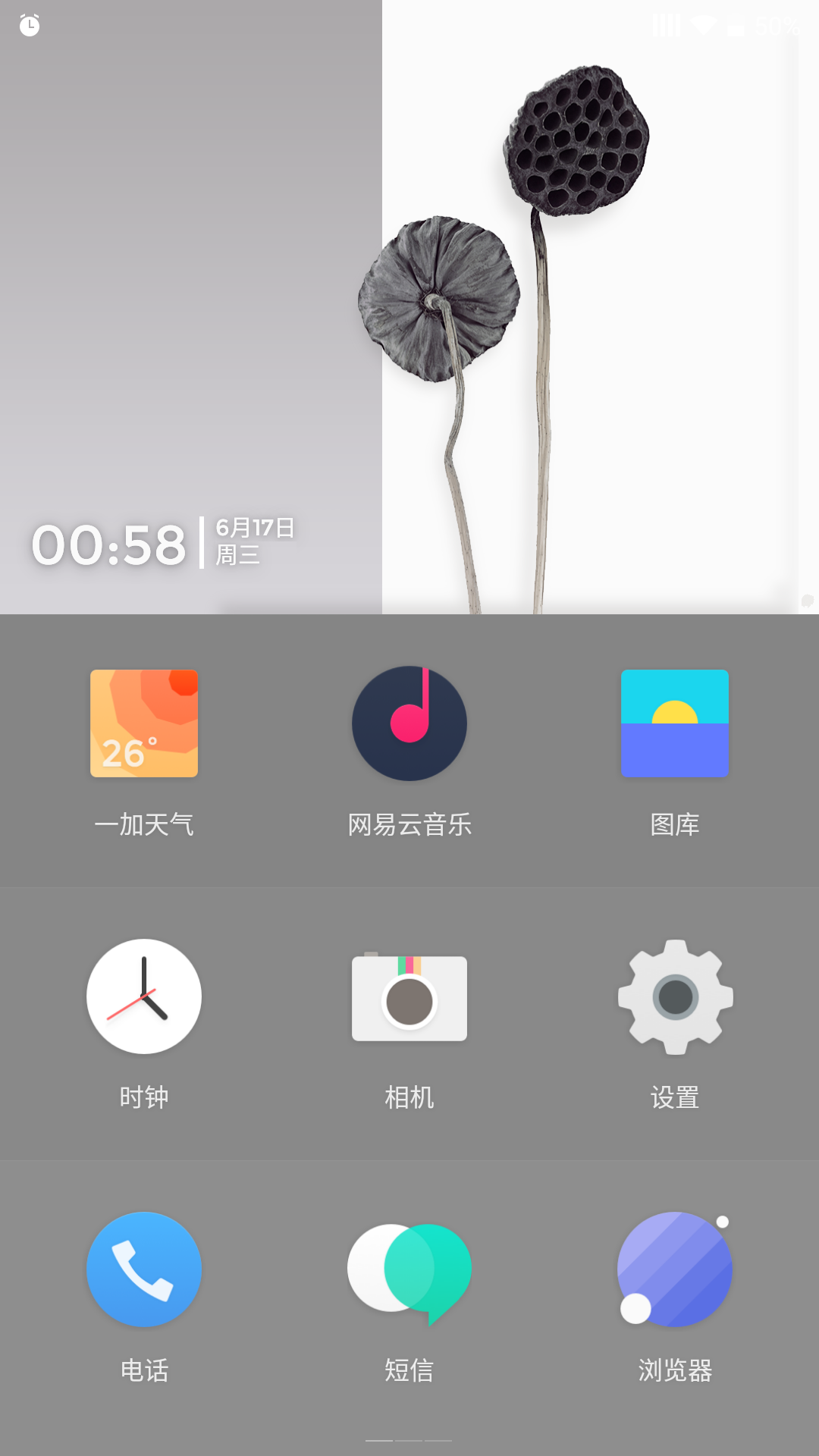 Screenshot_2015-06-17-00-58-04.png
