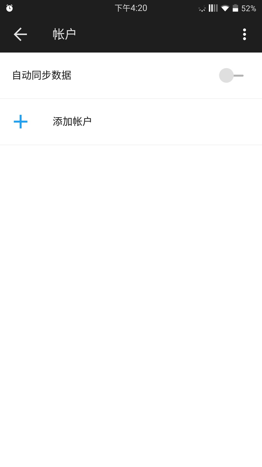 Screenshot_2015-06-18-16-21-00.png