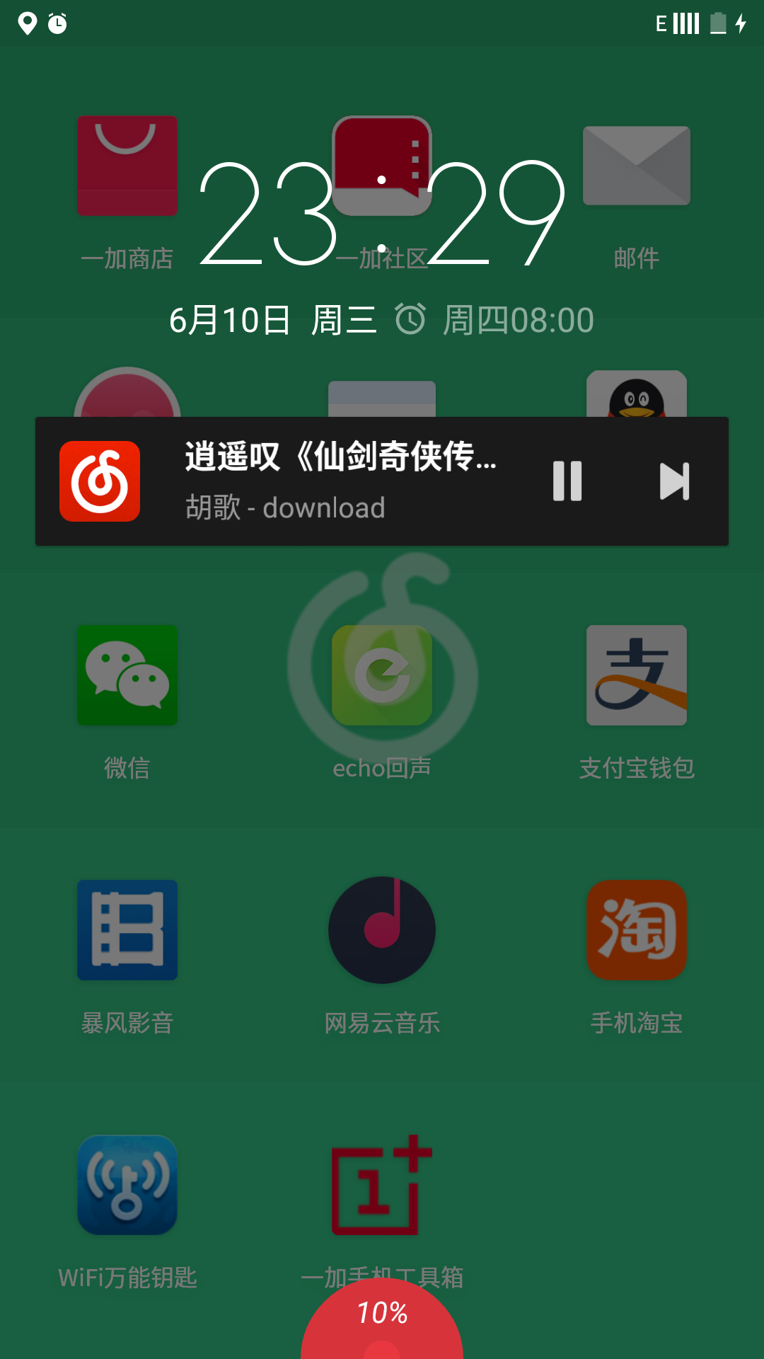 Screenshot_2015-06-10-23-29-05.png