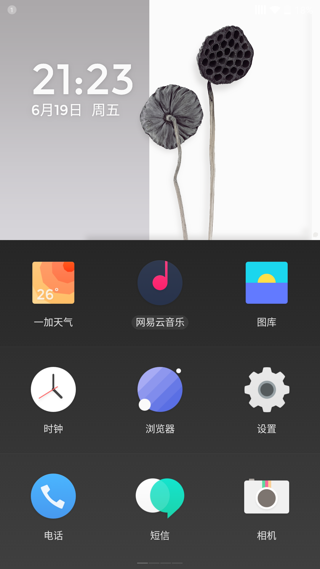 Screenshot_2015-06-19-21-23-40.png