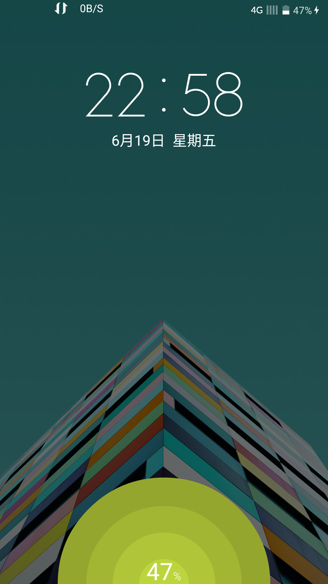 Screenshot_2015-06-19-22-58-11.png