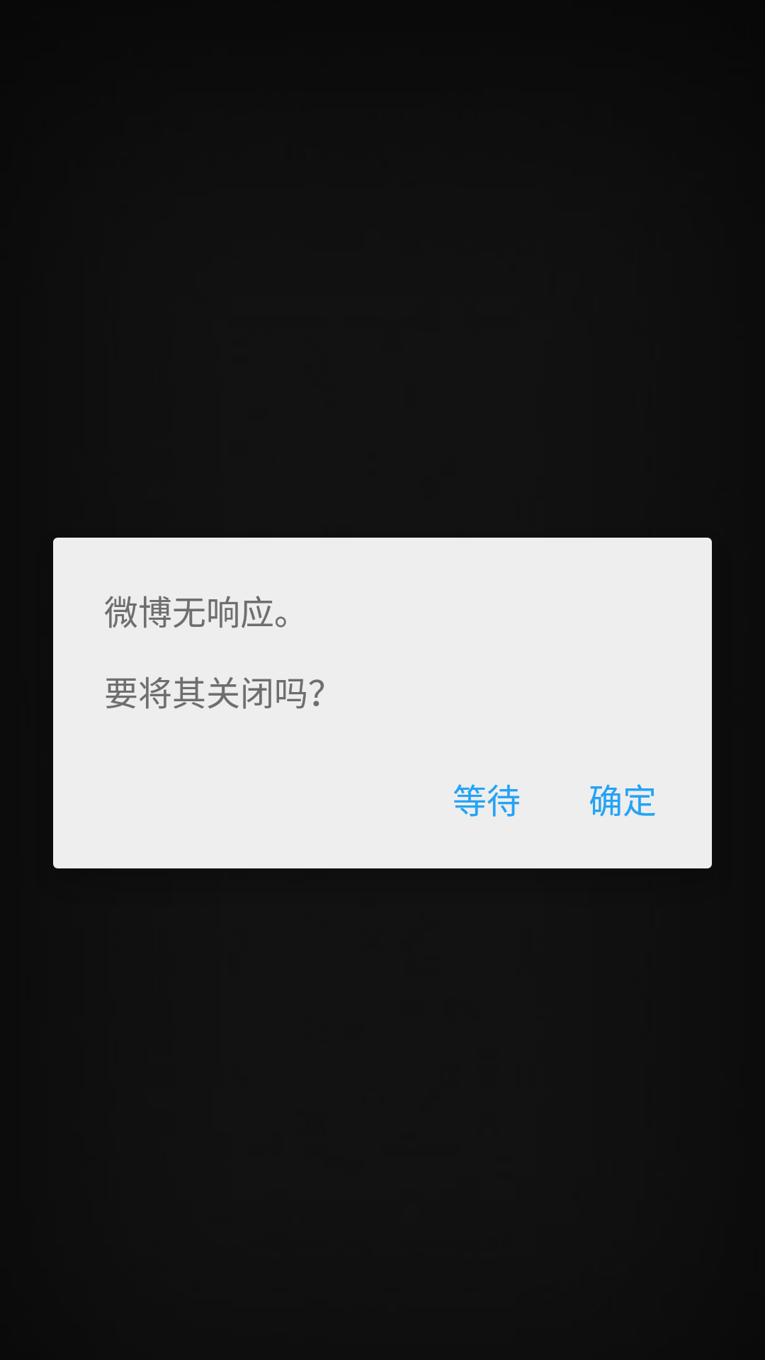 Screenshot_2015-06-20-00-37-53.png