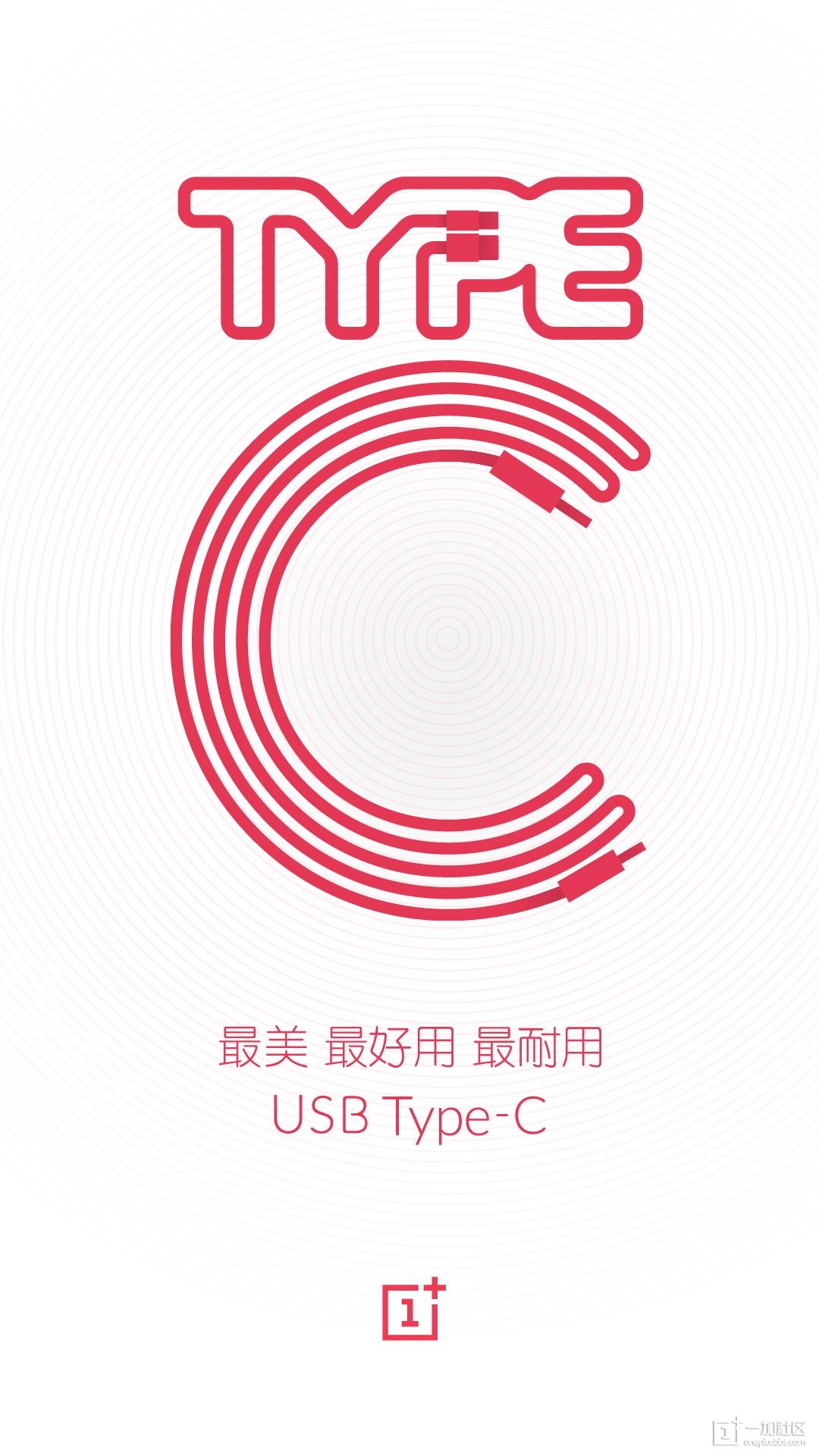 0623-Type-C.jpg