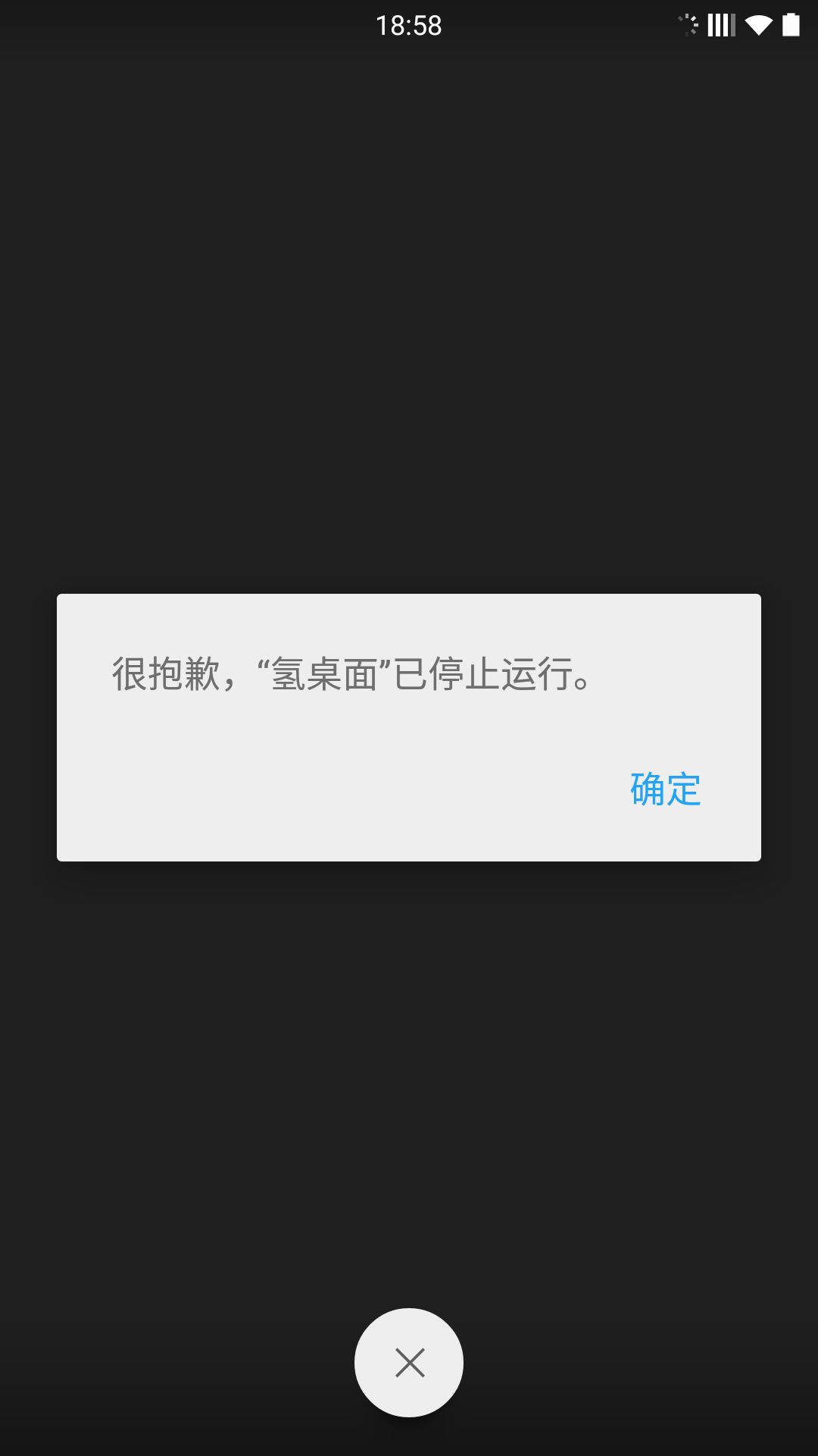 Screenshot_2015-06-28-18-58-28.png