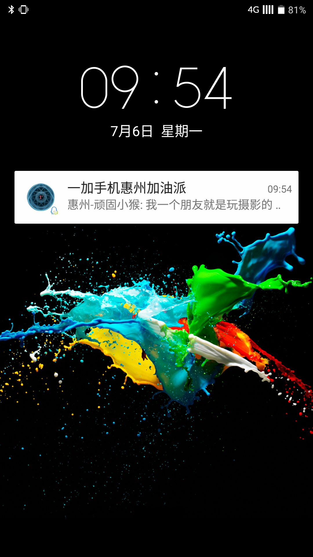 Screenshot_2015-07-06-09-54-32.png