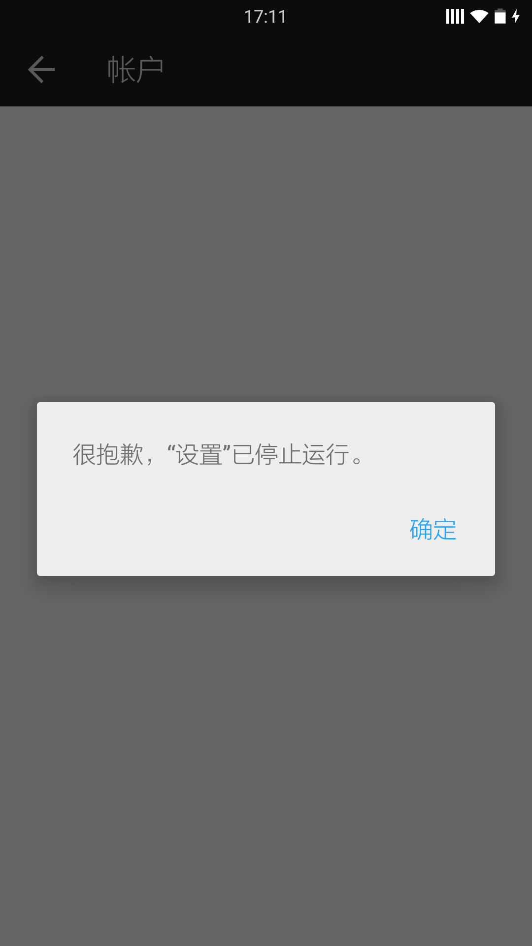 Screenshot_2015-07-08-17-11-47.png