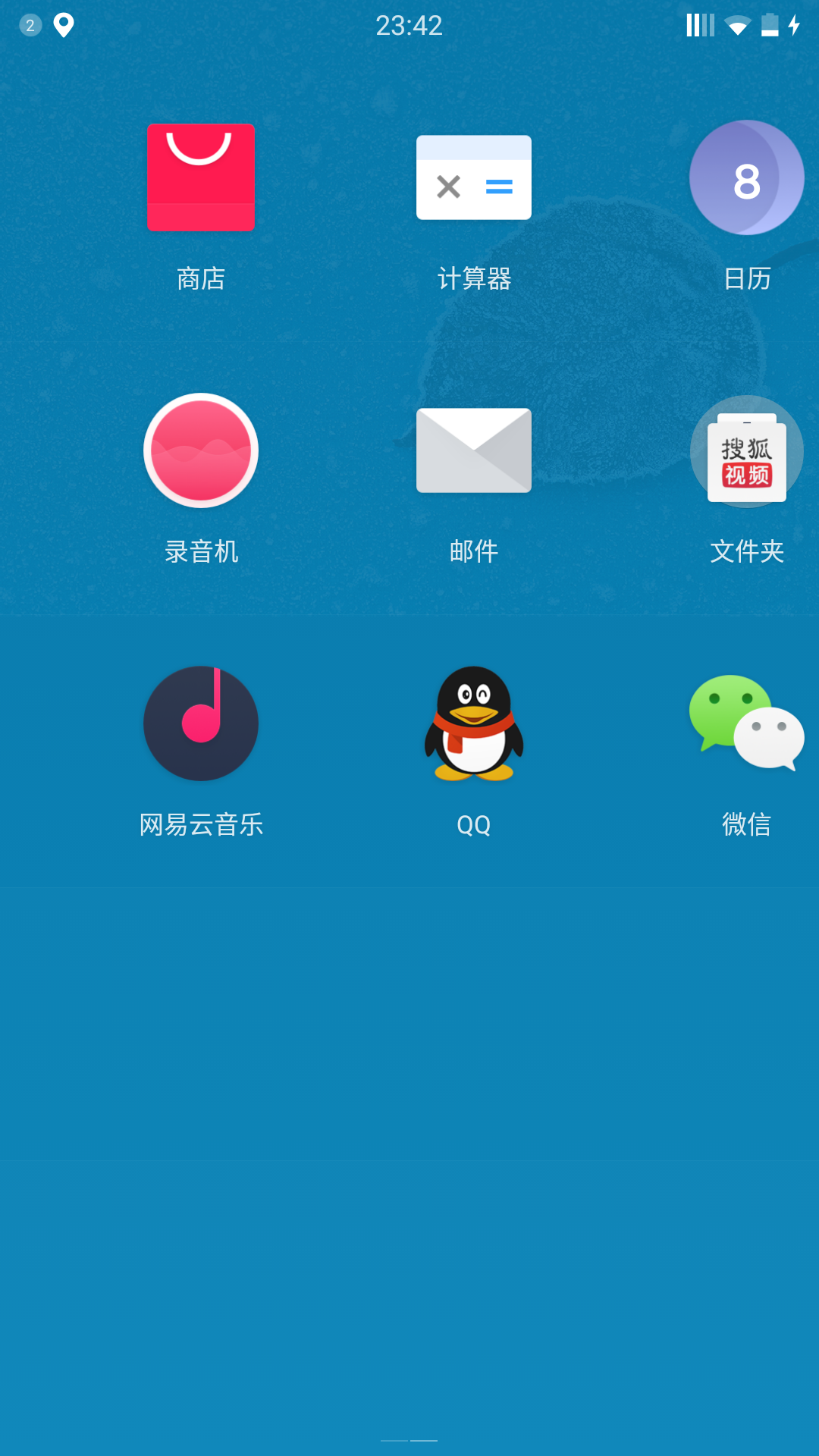 Screenshot_2015-07-08-23-42-05.png