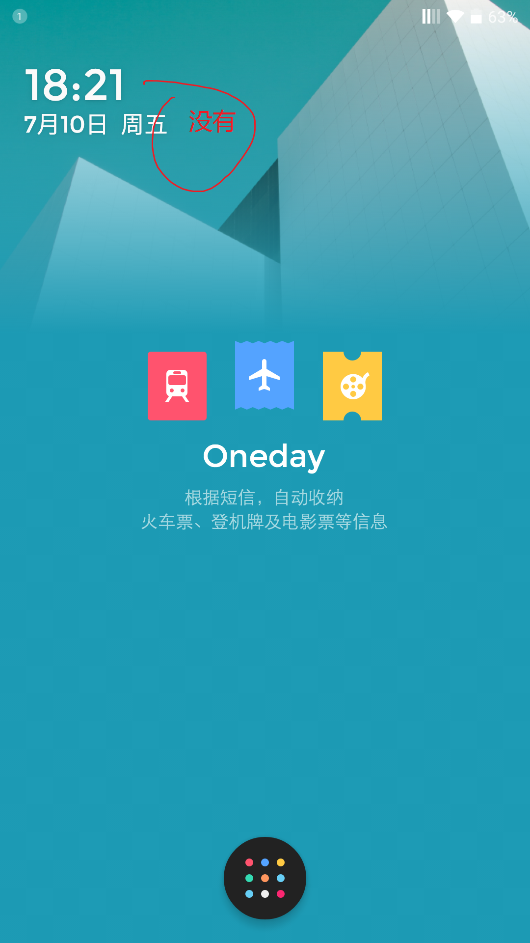 Screenshot_2015-07-10-18-21-05.png