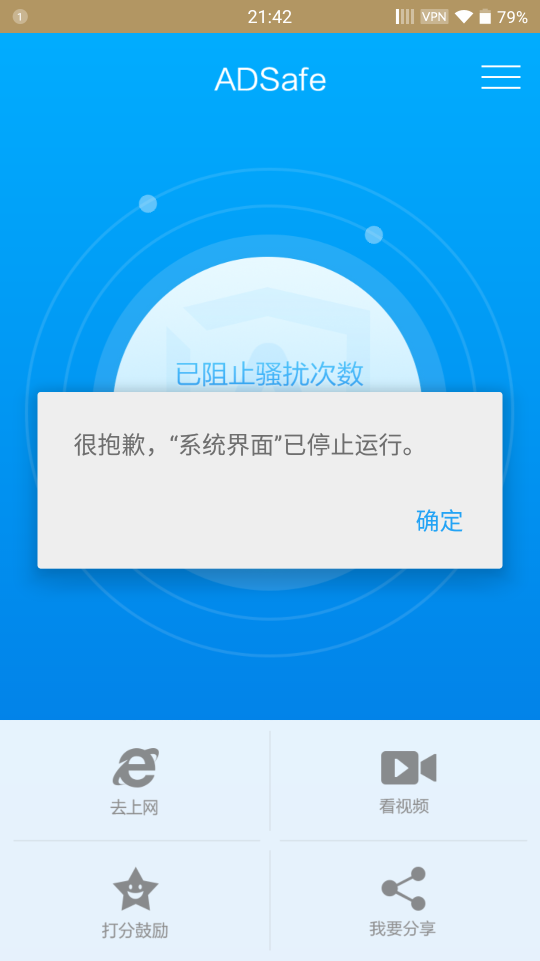 Screenshot_2015-07-10-21-42-38.png